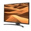 lg-50um7450pla-4k-tv-50-inch-schuiner-voor