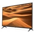 lg-70um7100pla-4k-tv-70-inch-schuiner-voor