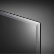 lg-86um7600plb-4k-tv-86-inch-rand