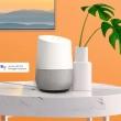 samsung-q90-met-google-assistant